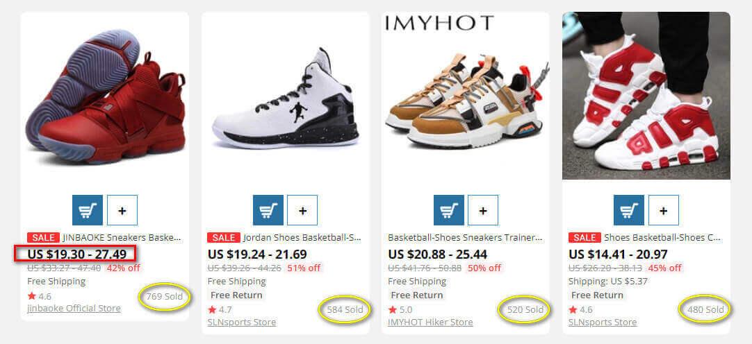 مجالات مربحة أحذية